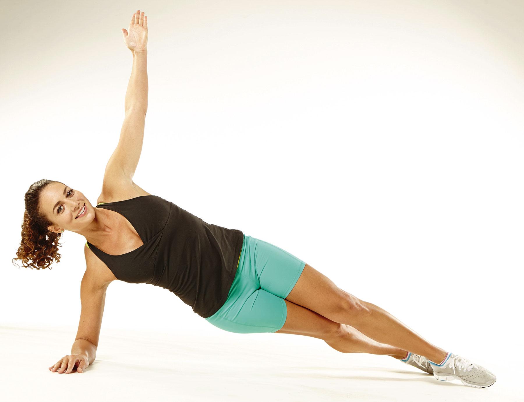 fitness seestern